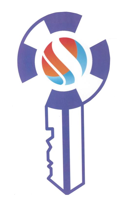 De sleutel door Stichting NL Bemiddeling